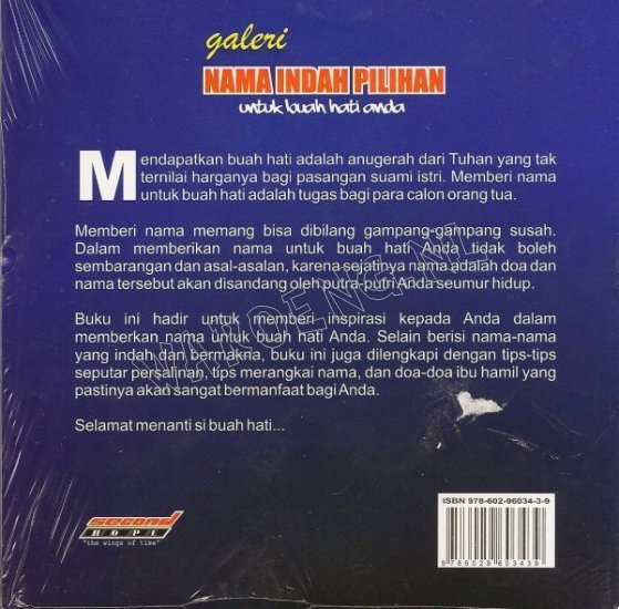 Galeri Nama Indah Pilihan - Click Image to Close