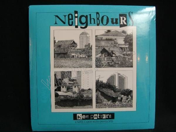 Neighbours - Click Image to Close