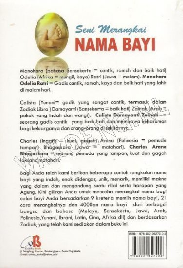 Seni Merangkai Nama Bayi - Click Image to Close